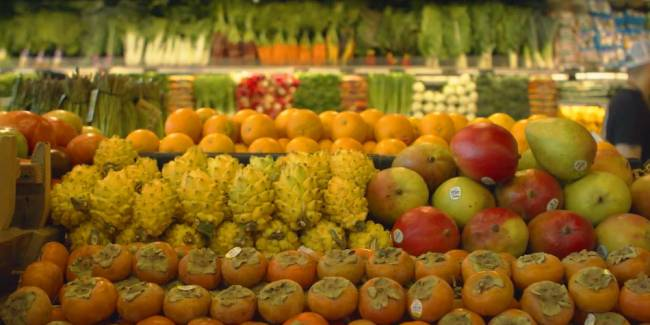 Erewhon Natural Markets: Inventory Control & Reporting